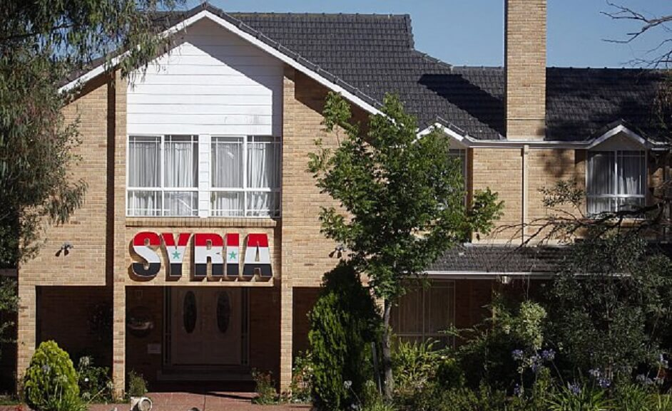 السفارة السورية في استراليا