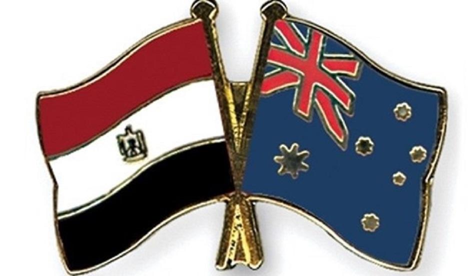 السفارة المصرية في استراليا