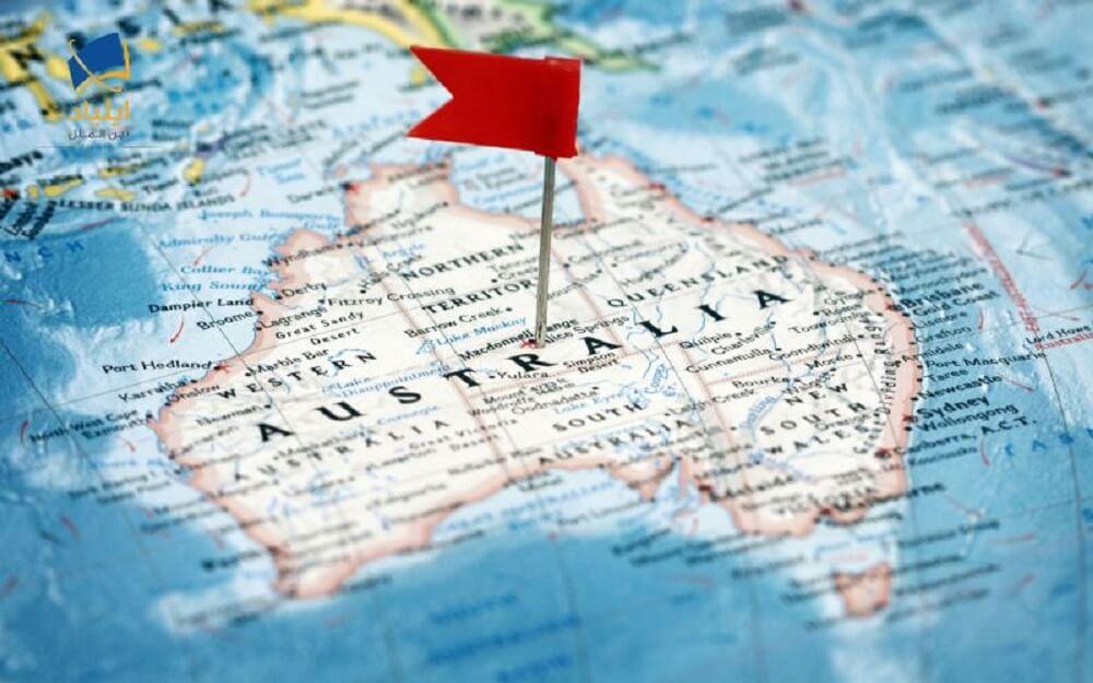 خريطة استراليا بالعربي