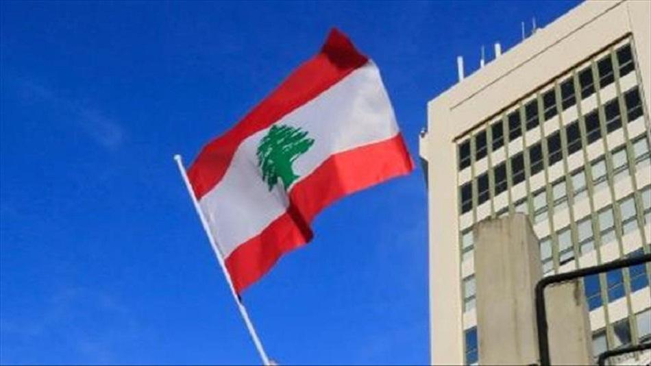 سفارة لبنان في استراليا