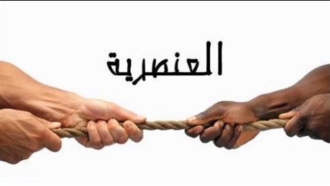 مصر بلدٌ قذرة وسكانها أغبياء: أسترالي يهين مهاجر مصري