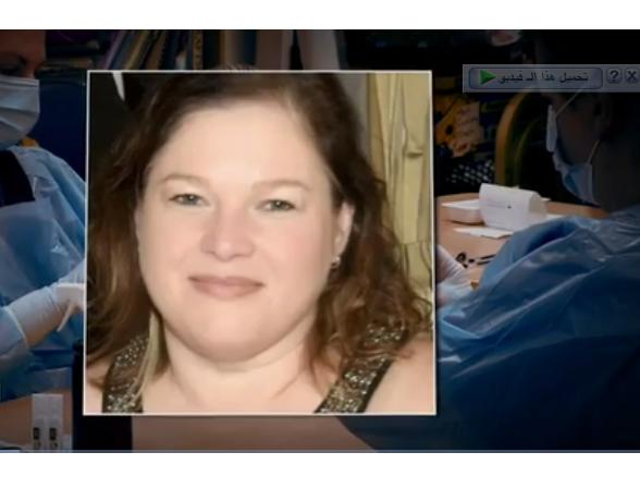 إدارة الدواء: وفاة المرأة في نيو ساوث ويلز كان مرتبطاً بلقاح استرازينكيا