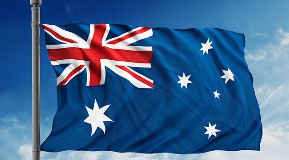 الموقع الرسمي لوزارة الهجرة الأسترالية