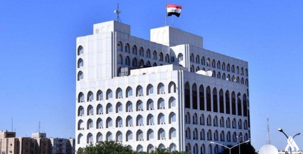 قنصلية العراقية في سيدني