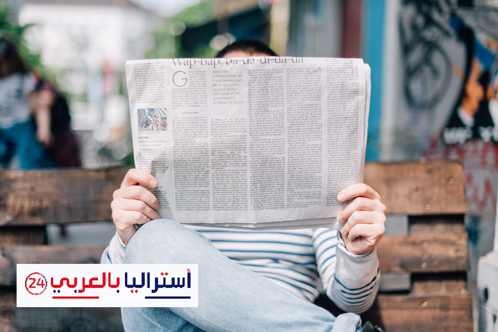 اخبار استراليا بالعربي