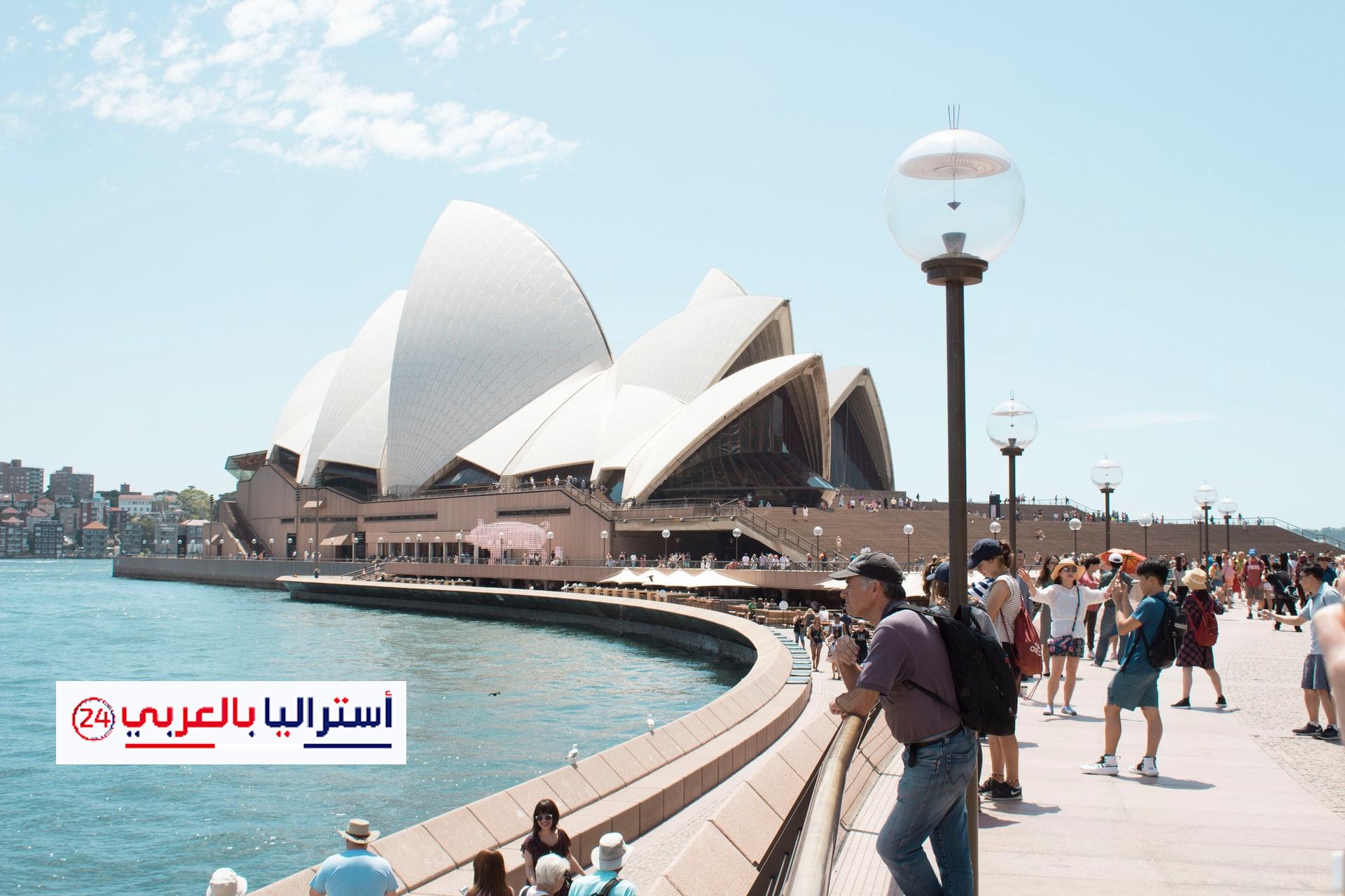 عاصمة استراليا